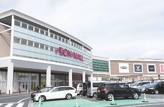 大小ショッピング施設が全域に充実
