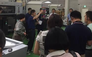 中国の印刷会社に「速乾セミナー」を実施(自社工場)