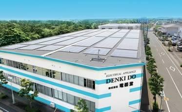 太陽光発電システムを搭載した本社・物流センター