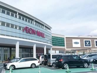 大型ショッピングセンターが充実!