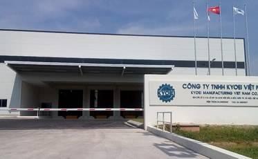2004年に開設したベトナム工場