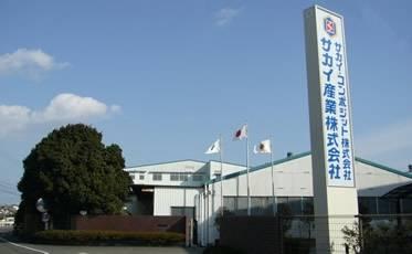 島田市から全国、世界を支える産業用繊維資材と先端複合材料の総合開発メーカー