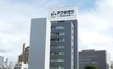 コミュニティビジネスを展開するアクタガワの本社外観(静岡市葵区黒金町)