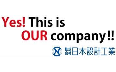 各フロアにスローガンを掲げ、一体感を持ち、社員の心をひとつに!