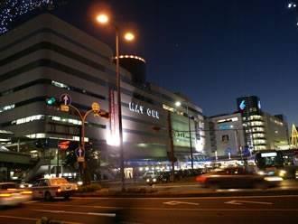 日本のほぼ真ん中。交通アクセスが良好