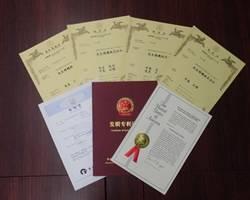特許取得もグローバル