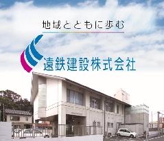 静岡県/しずおか就職net/企業採...